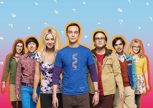 Big Bang Theory Trivia Night
